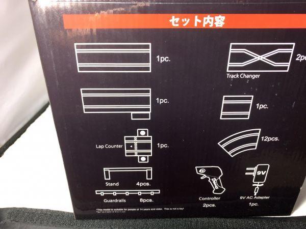 新品 訳アリ 京商 スロットカー Dslot43 スターターセット_画像4