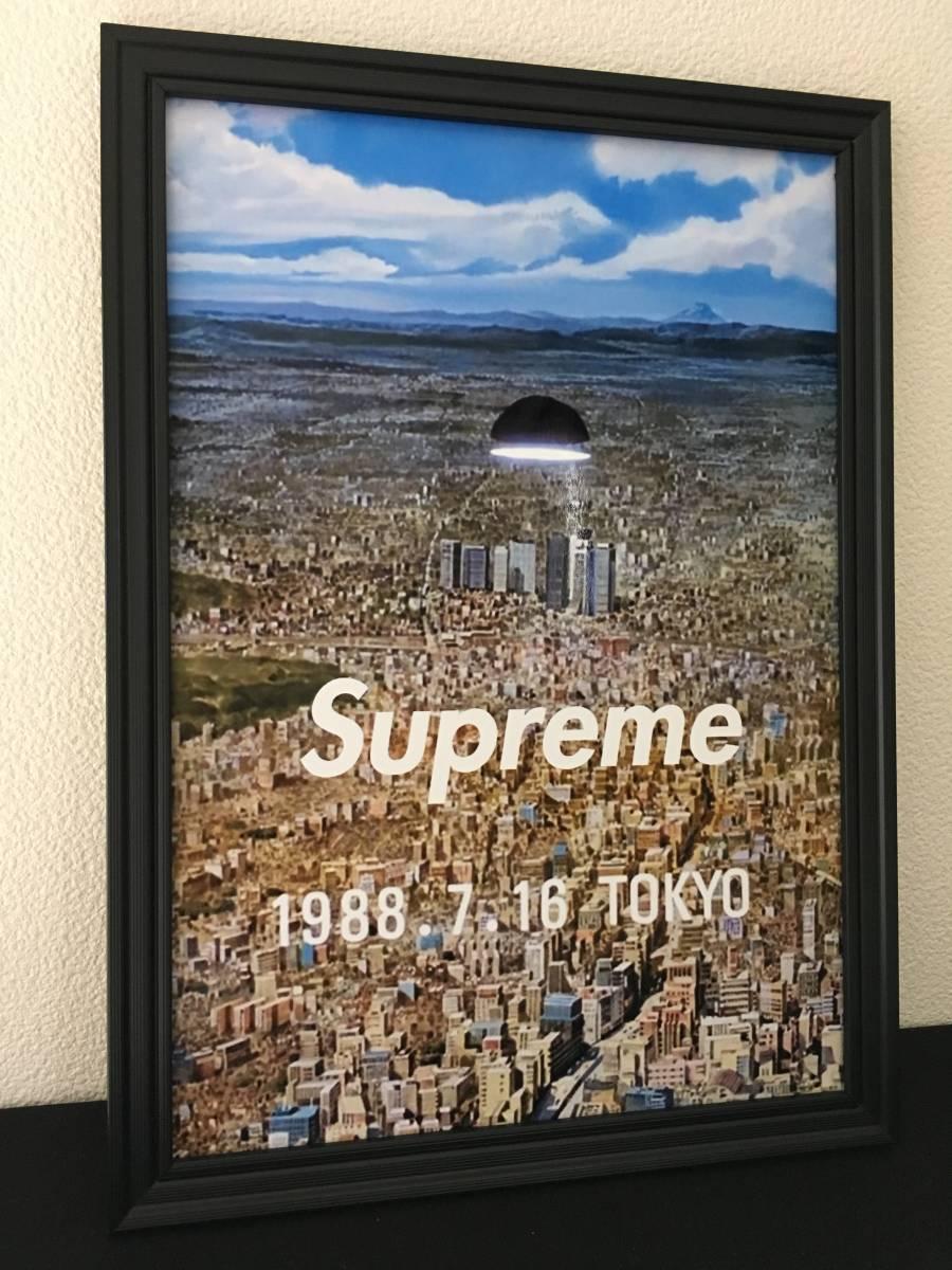 364(送料198円)Supreme シュプリーム AKIRA アキラ インテリア オマージュ パロディ ポップアート ポスター A4 額付き_画像1
