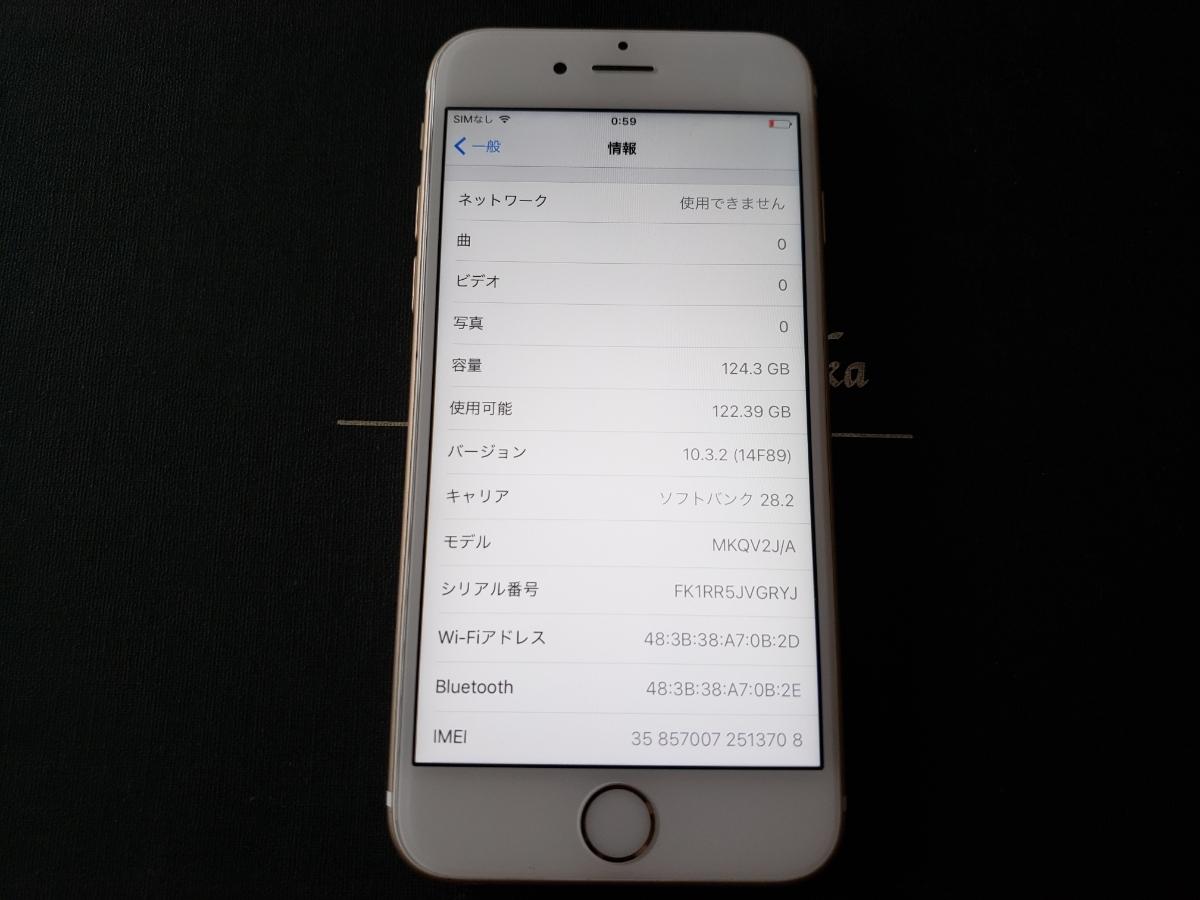 美品 simフリー iPhone6s 128GB iOS10.3.2 ゴールド docomo MVNO 格安sim 都内発送 24時間以内発送 送料185円_画像3