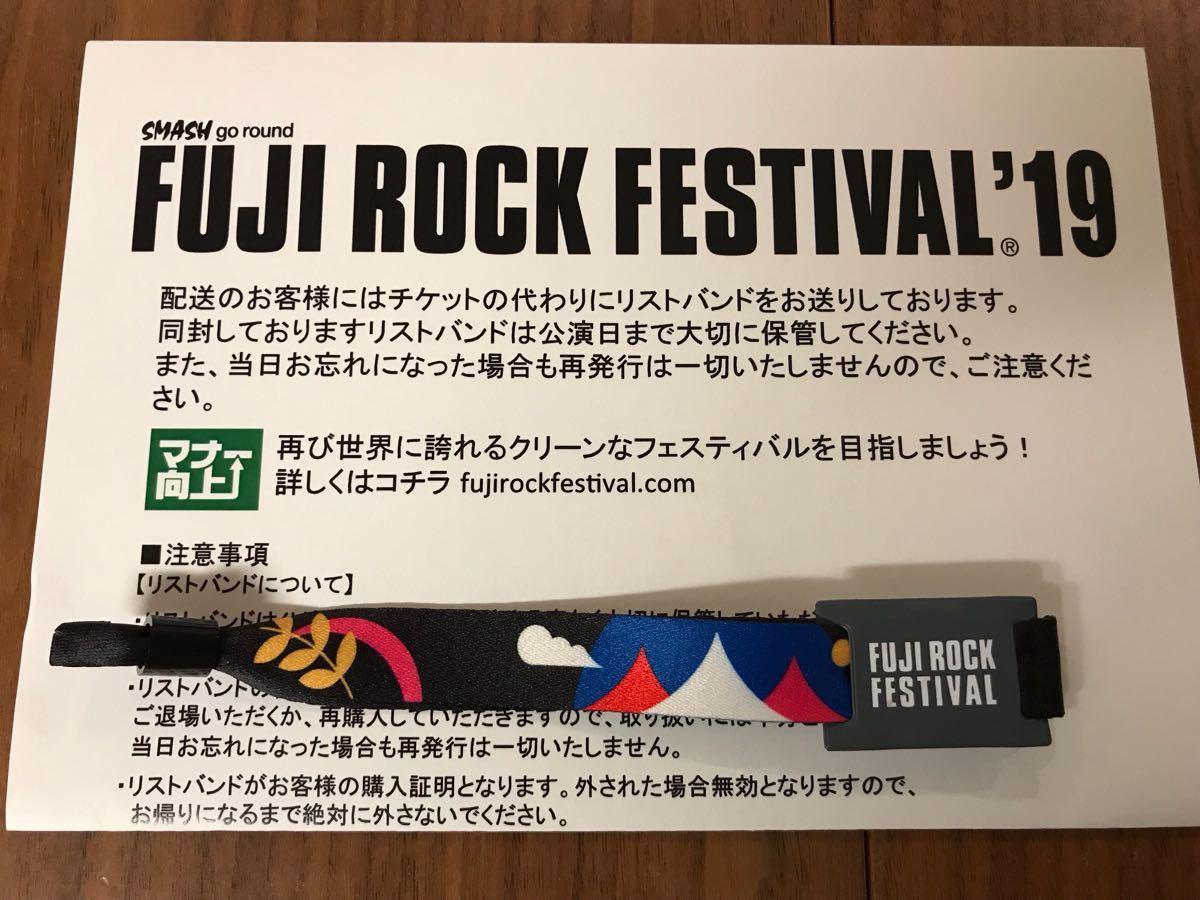 ★送料無料★フジロック2019 3日通し券 リストバンド FUJI ROCK FESTIVAL