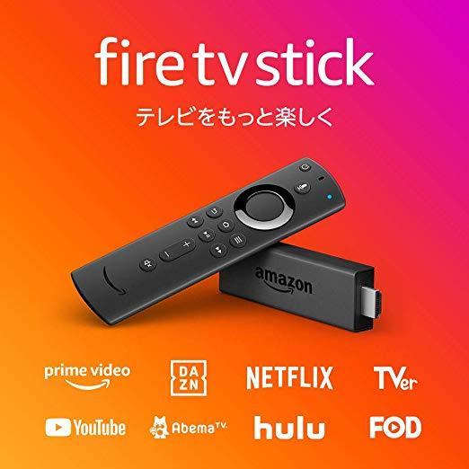 ★ 送料無料 ★ 新品未開封 ★ 最新モデル amazon ★ Fire TV Stick - Alexa対応音声認識リモコン付属 ★_画像4