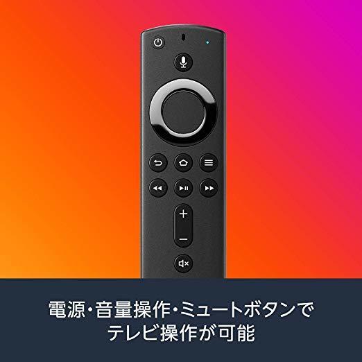 ★ 送料無料 ★ 新品未開封 ★ 最新モデル amazon ★ Fire TV Stick - Alexa対応音声認識リモコン付属 ★_画像6