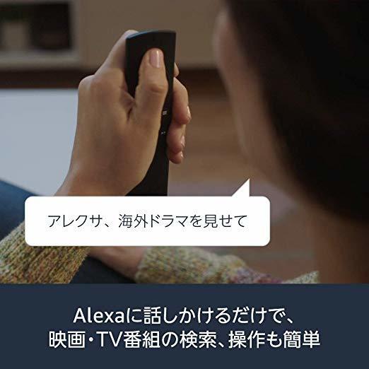 ★ 送料無料 ★ 新品未開封 ★ 最新モデル amazon ★ Fire TV Stick - Alexa対応音声認識リモコン付属 ★_画像7