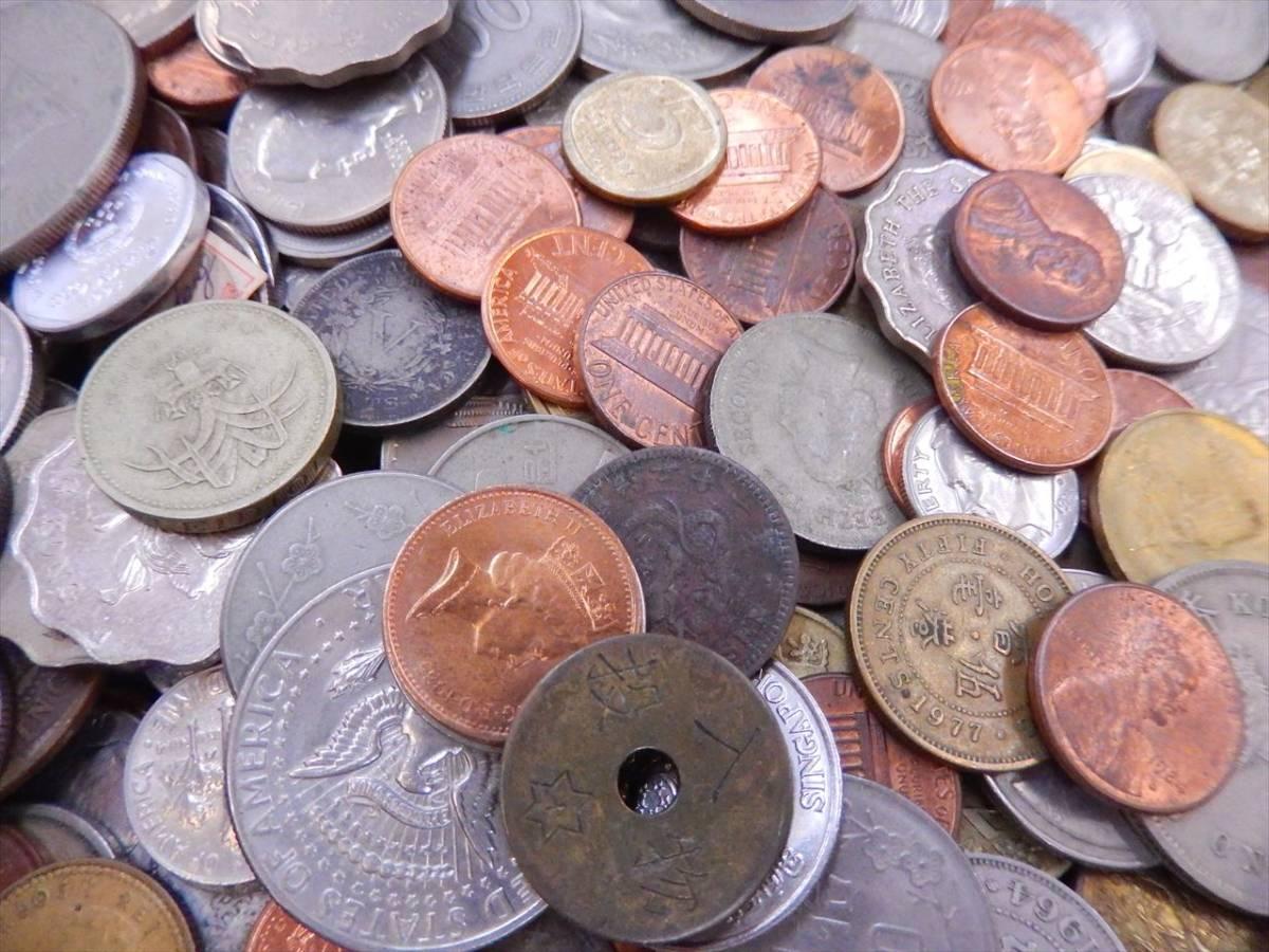1円~海外コイン 硬貨 貨幣 まとめて 総重量約2701g 世界のお金 外国銭 海外硬貨_画像7