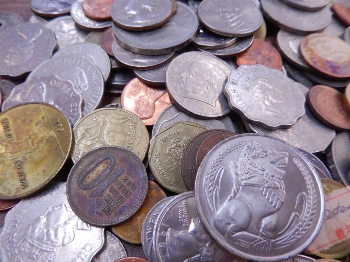 1円~海外コイン 硬貨 貨幣 まとめて 総重量約2701g 世界のお金 外国銭 海外硬貨_画像8