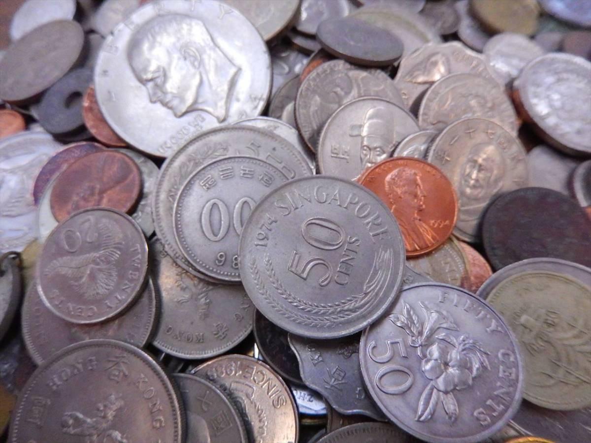1円~海外コイン 硬貨 貨幣 まとめて 総重量約2701g 世界のお金 外国銭 海外硬貨_画像9