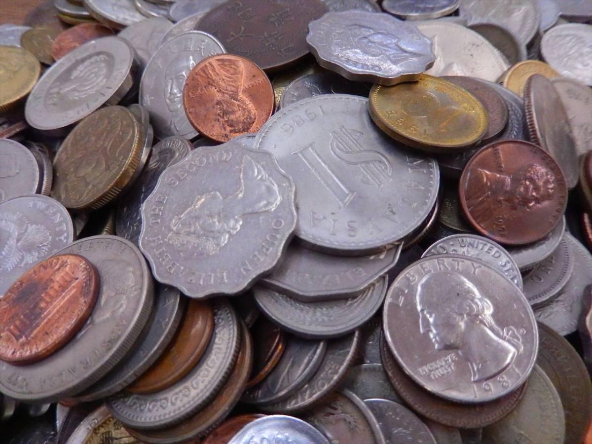 1円~海外コイン 硬貨 貨幣 まとめて 総重量約2701g 世界のお金 外国銭 海外硬貨