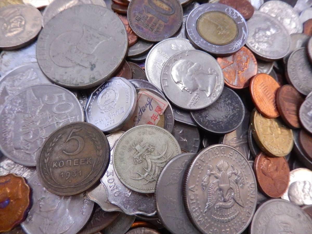 1円~海外コイン 硬貨 貨幣 まとめて 総重量約2701g 世界のお金 外国銭 海外硬貨_画像6