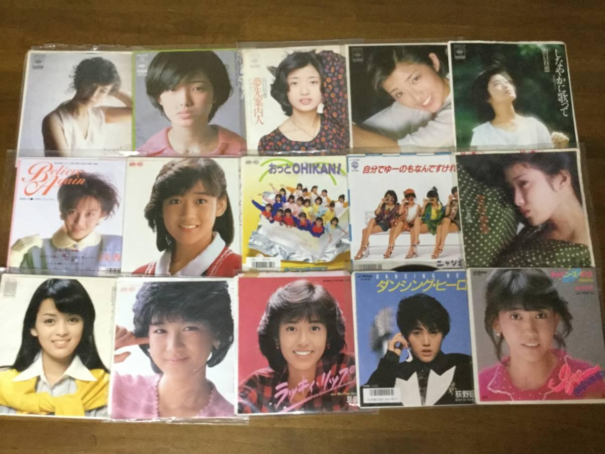 一軒の店舗より 女性 アイドル 大量 EP150枚まとめて出品します kai673_画像3