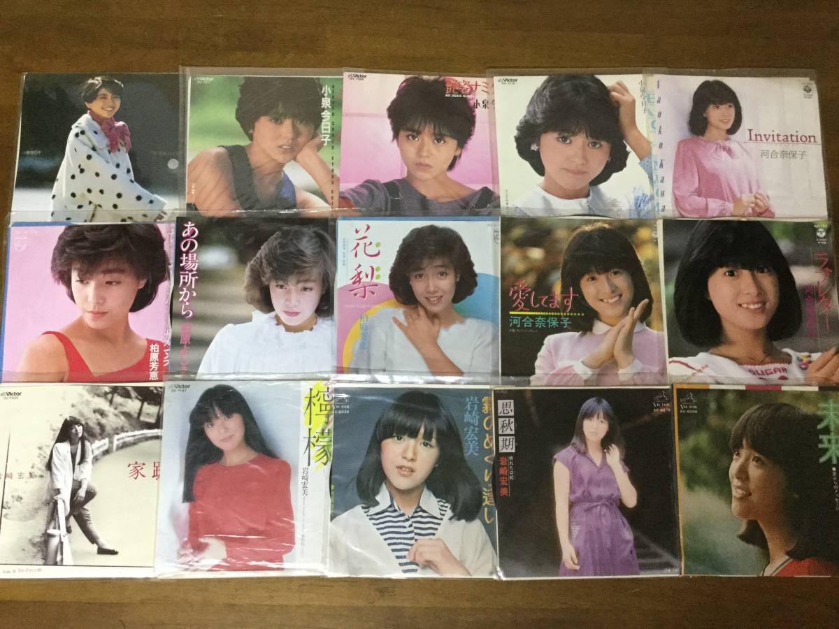 一軒の店舗より 女性 アイドル 大量 EP150枚まとめて出品します kai673_画像2