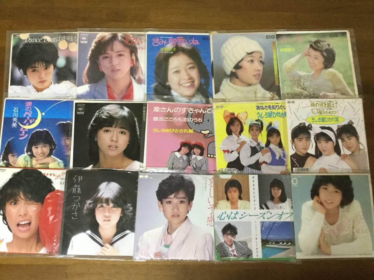 一軒の店舗より 女性 アイドル 大量 EP150枚まとめて出品します kai673_画像4
