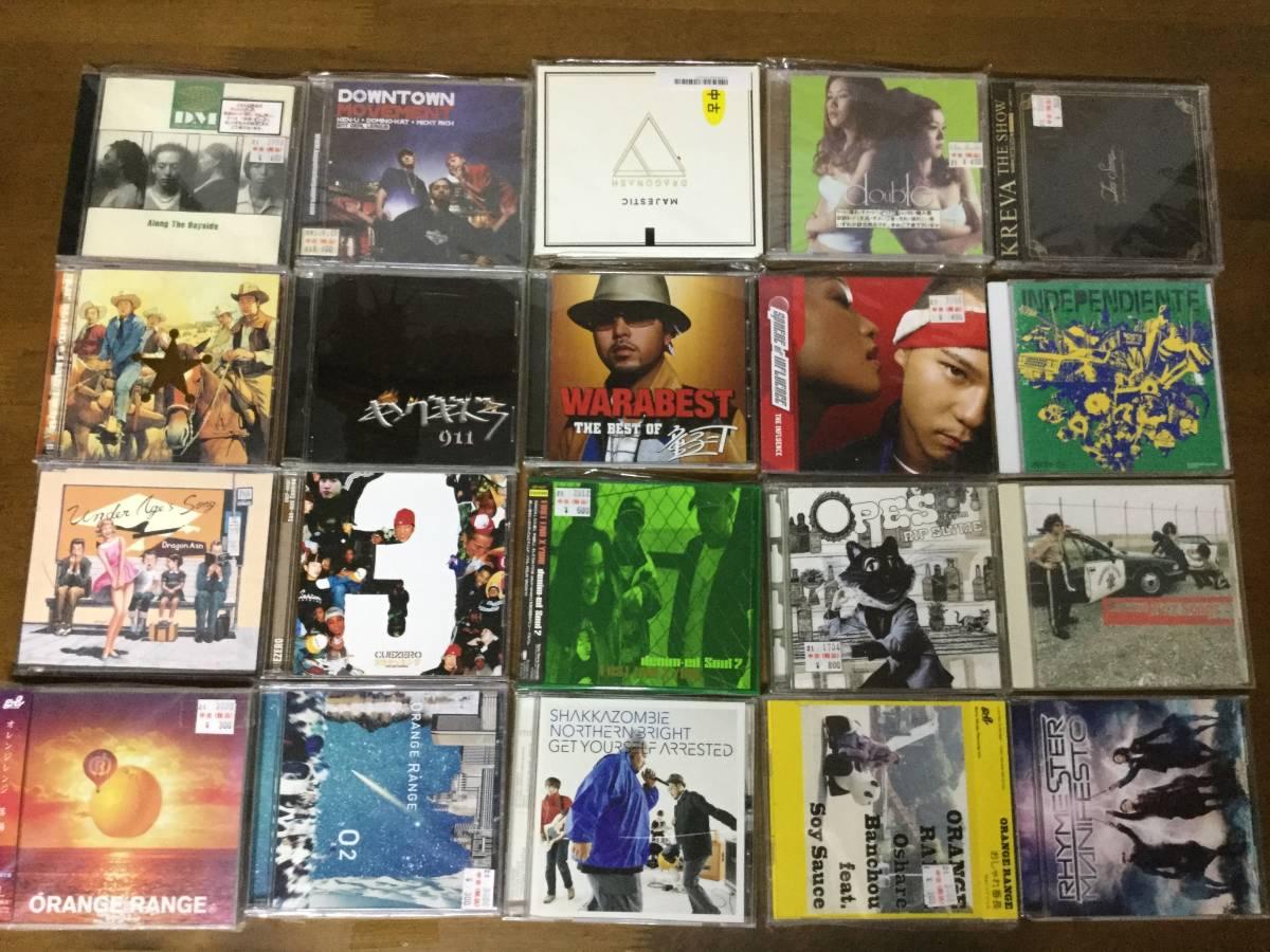 一軒の店舗より ジャパニーズHIPHOP J-RAP CD145枚まとめて出品致します kai677 _画像2