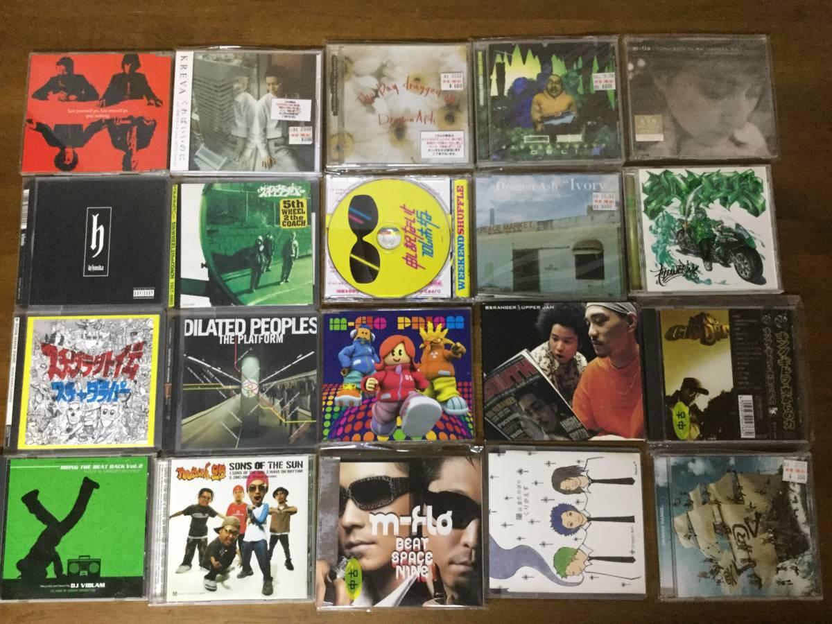 一軒の店舗より ジャパニーズHIPHOP J-RAP CD145枚まとめて出品致します kai677 _画像3