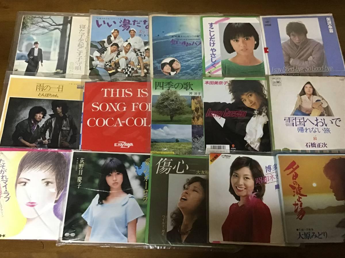 一軒の店舗より EPレコード大量 約1000枚まとめて出品致します kai822_画像5