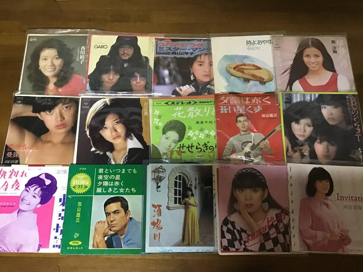 一軒の店舗より EPレコード大量 約1000枚まとめて出品致します kai822_画像8