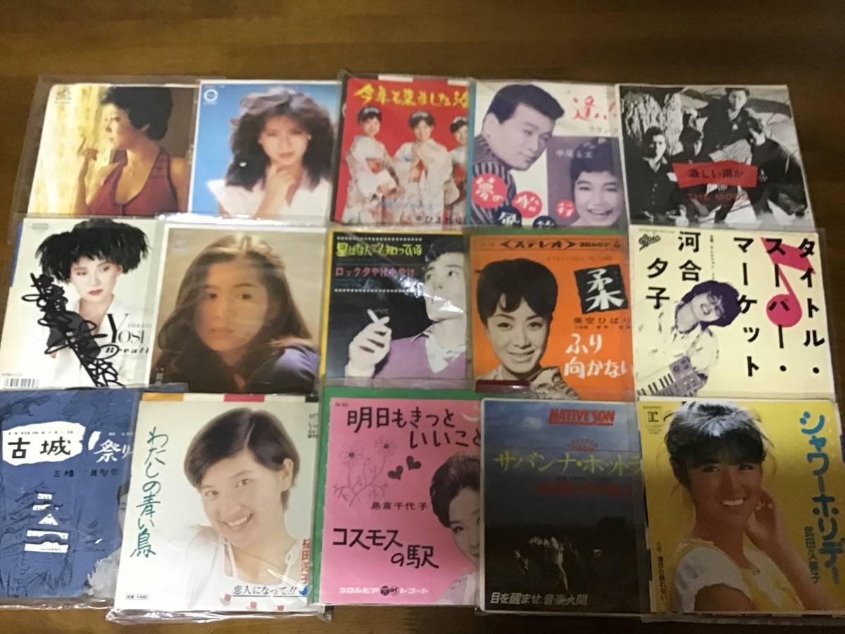 一軒の店舗より EPレコード大量 約1000枚まとめて出品致します kai822