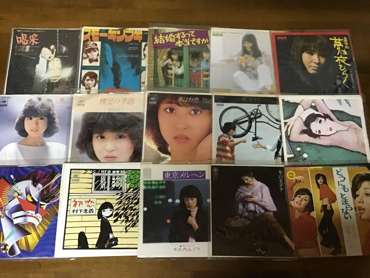 一軒の店舗より EPレコード大量 約1000枚まとめて出品致します kai822_画像6