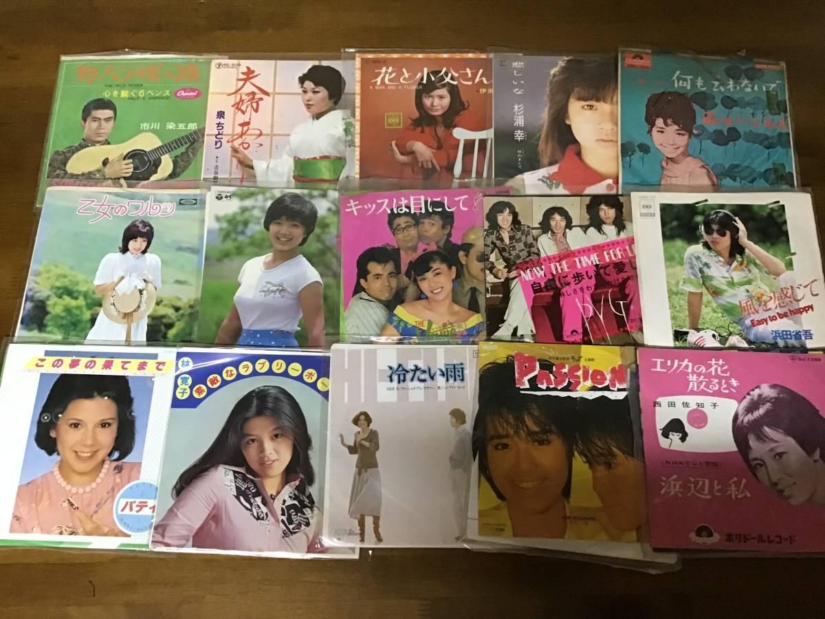 一軒の店舗より EPレコード大量 約1000枚まとめて出品致します kai822_画像3