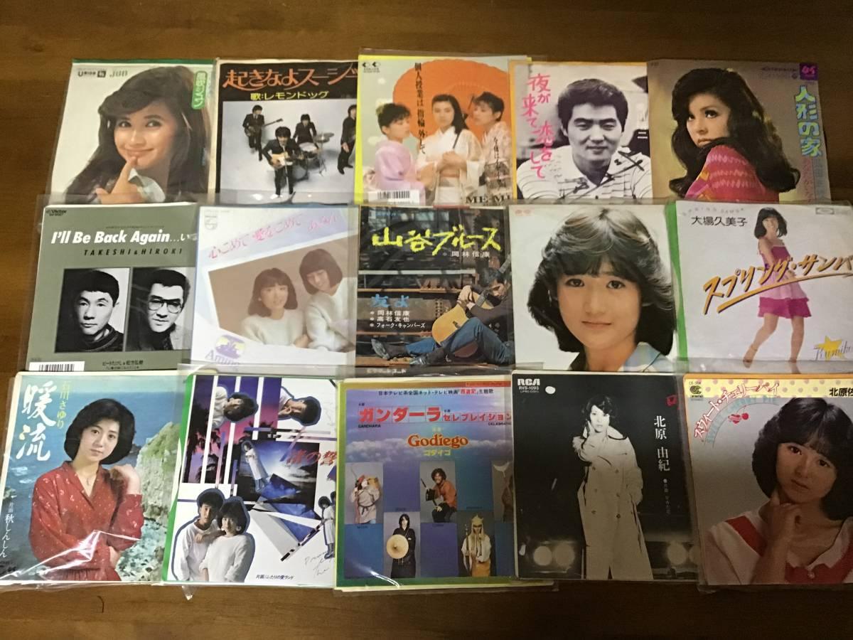 一軒の店舗より EPレコード大量 約1000枚まとめて出品致します kai822_画像4