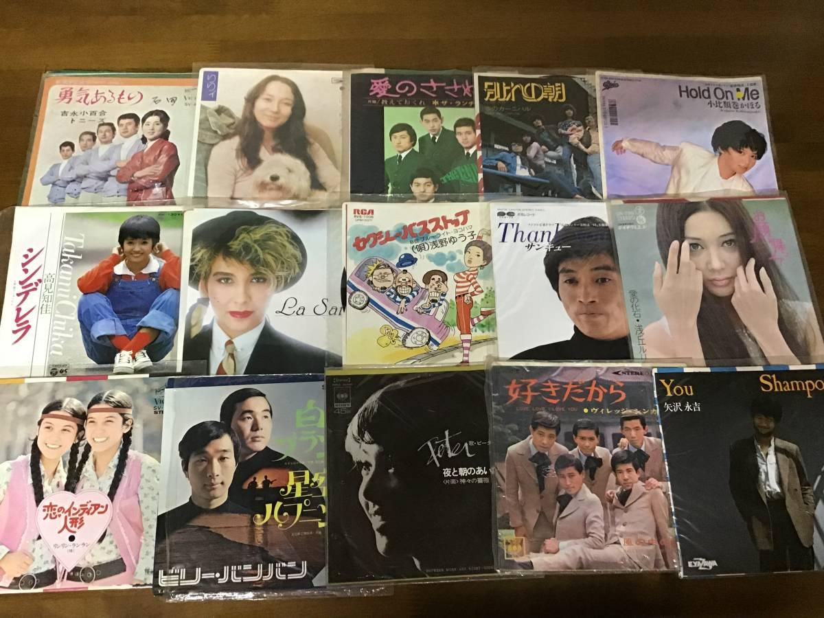 一軒の店舗より EPレコード大量 約1000枚まとめて出品致します kai822_画像7