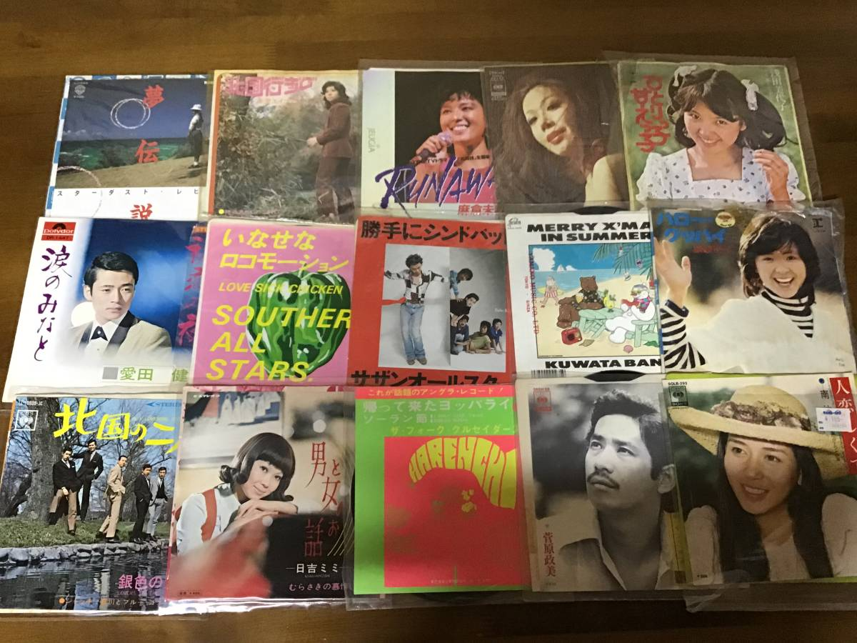 一軒の店舗より EPレコード大量 約1000枚まとめて出品致します kai822_画像2