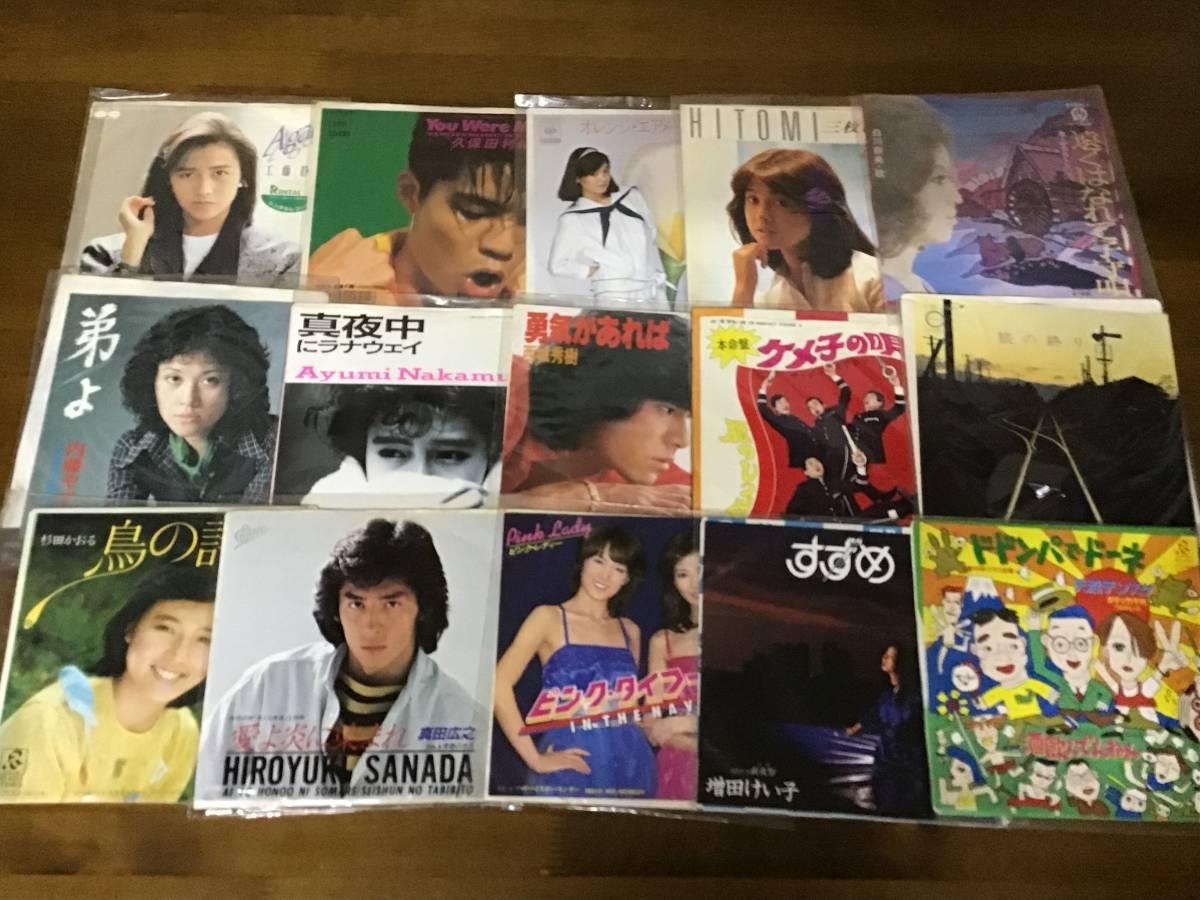 一軒の店舗より EPレコード大量 約1000枚まとめて出品致します kai822_画像9