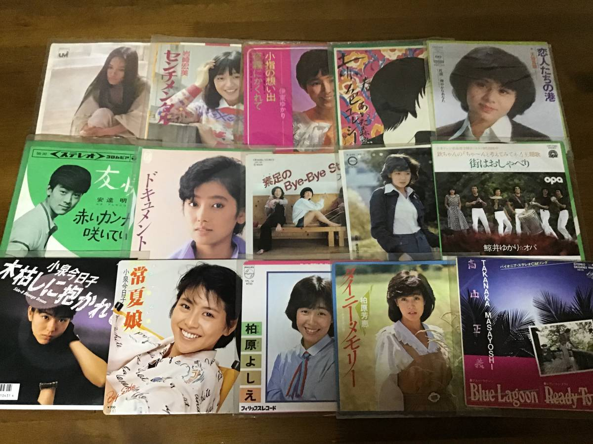 一軒の店舗より EPレコード大量 約1000枚まとめて出品致します kai822_画像10