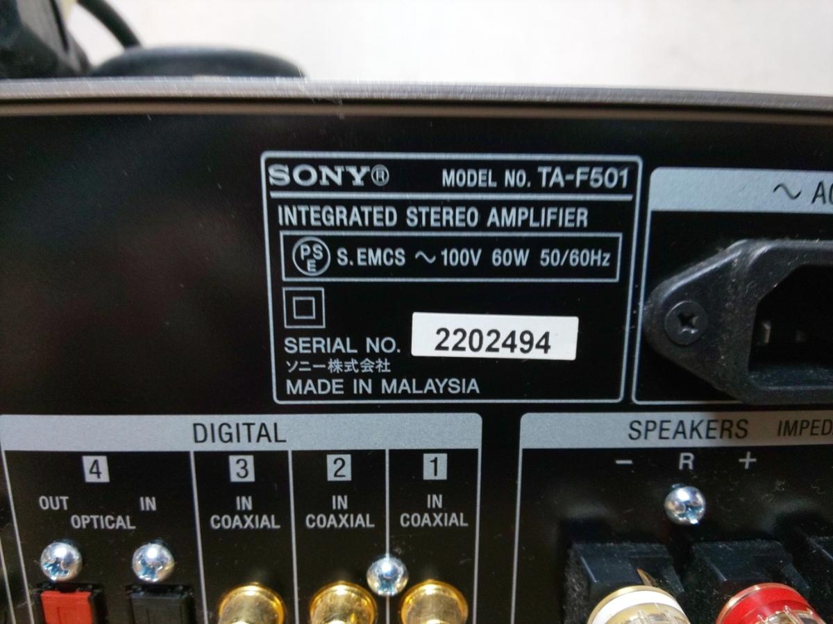 SONY ソニー プリメインアンプ TA-F501 / インテグレートステレオアンプ_画像5