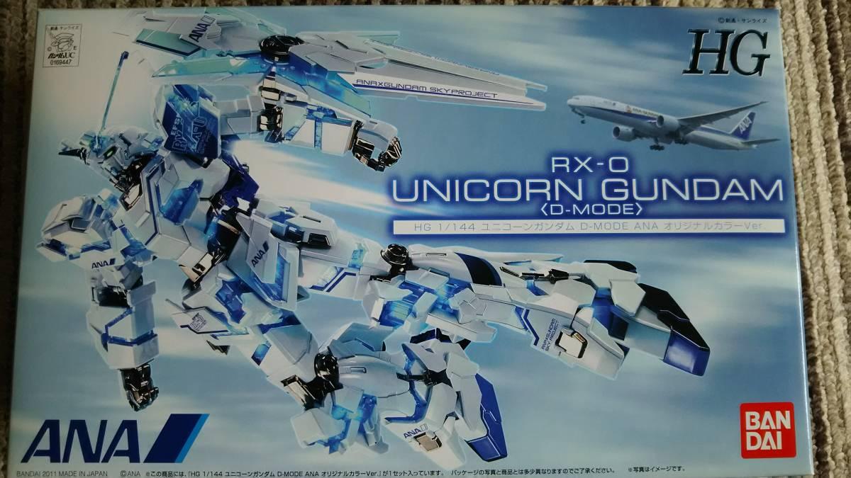 HG 1//144 Unicorn Gundam D-MODE ANA Original Color Ver FROM JAPAN Plastic M...