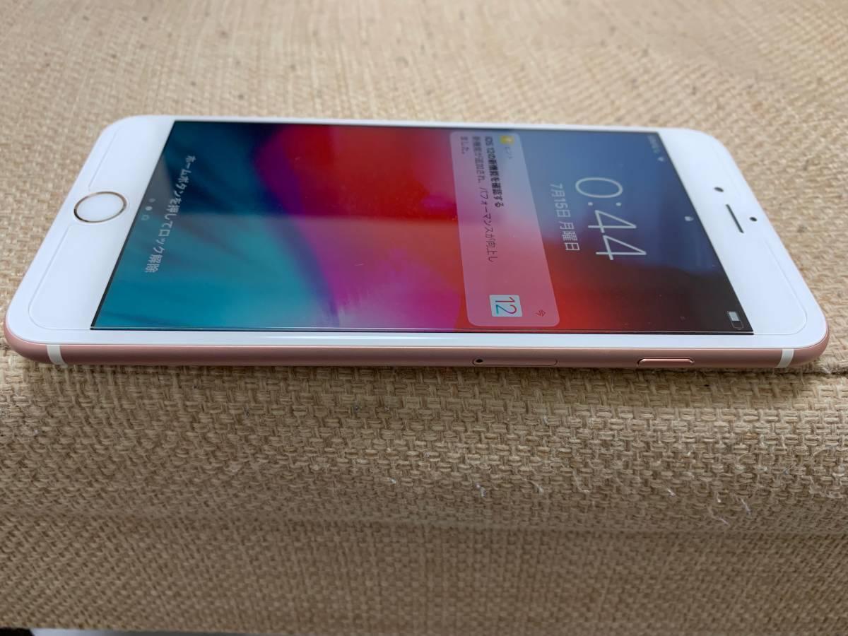 docomo iphone6s plus 16G 中古 ローズゴールド simロック解除済み_画像4