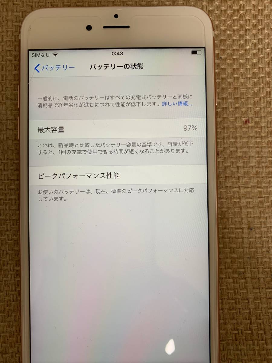 docomo iphone6s plus 16G 中古 ローズゴールド simロック解除済み_画像2