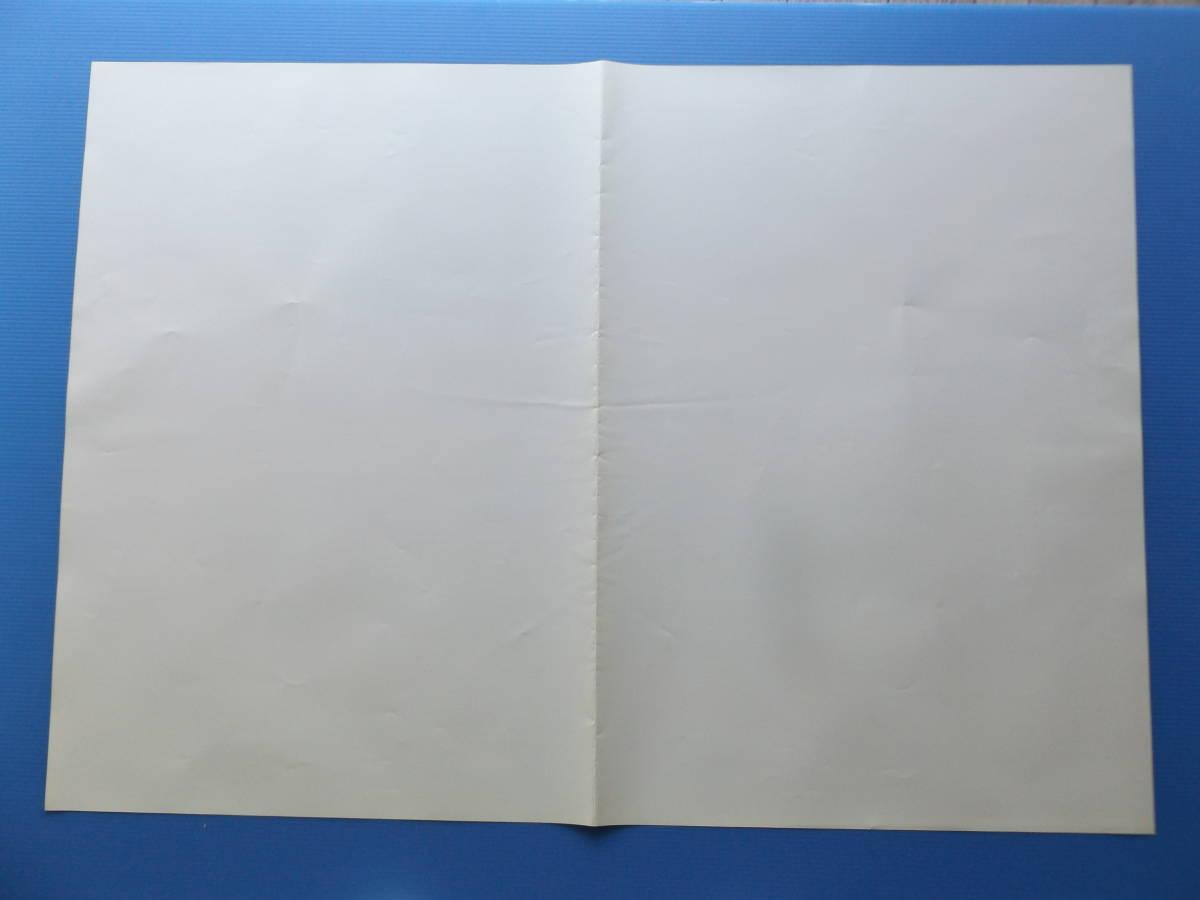 B1サイズポスター(たて72.8cmXよこ103cm) MARVEL VS. CAPCOMの広告用です。_画像2