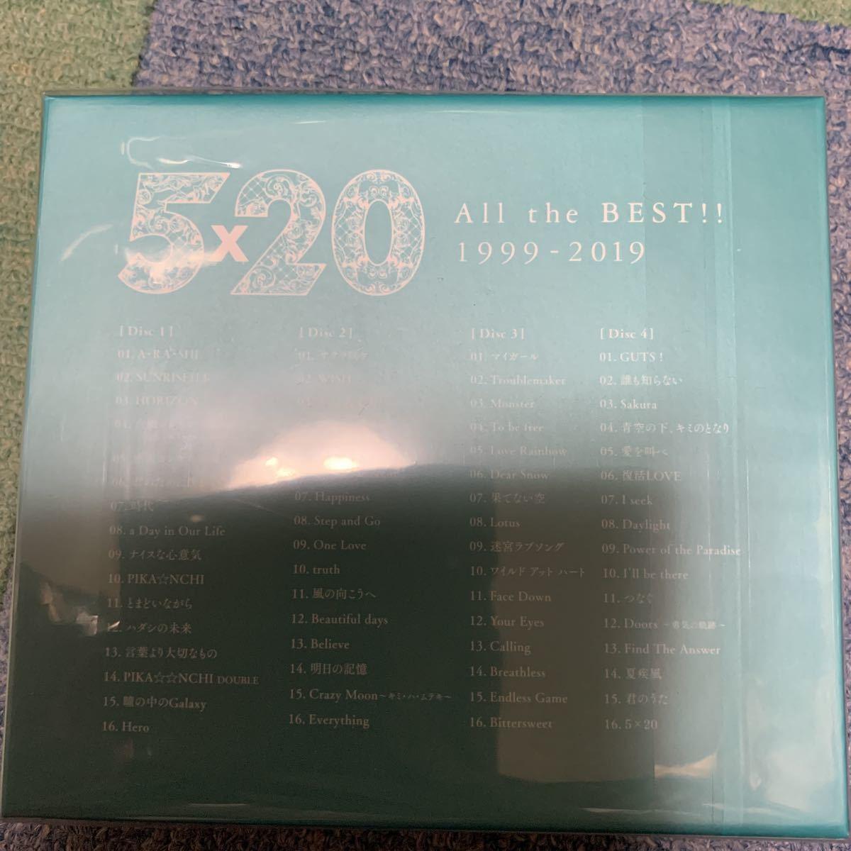 嵐ベストアルバム 5×20All the BEST!! 1999~2019 初回限定1&初回限定2_画像3