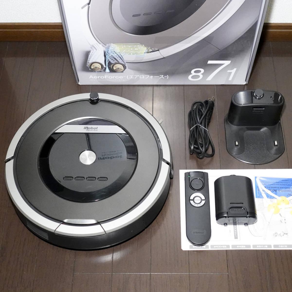 iRobot Roomba 871 自動掃除機ルンバ 元箱 付属品完備 オマケ付