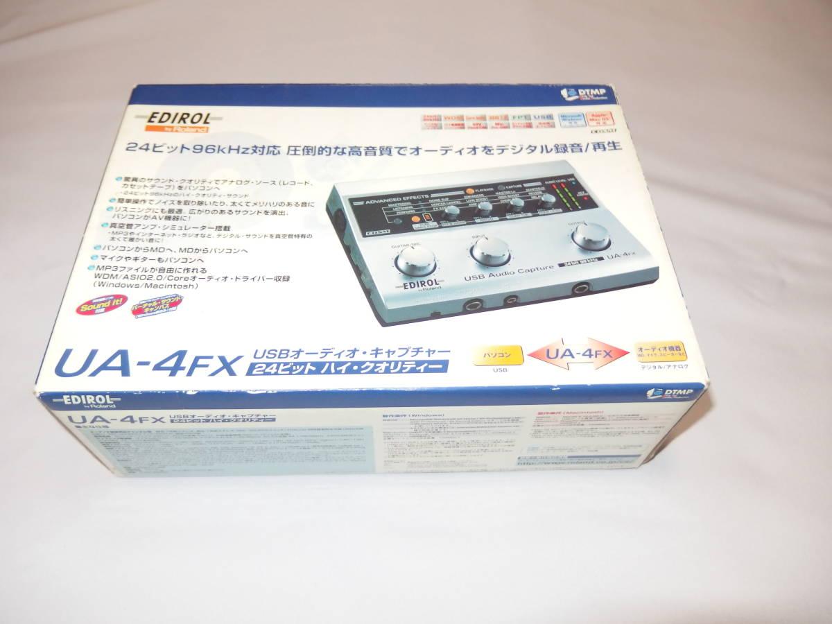 24bit 96kHz EDIROL UA4-FX オーディオインターフェース