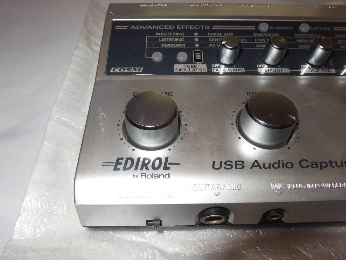 24bit 96kHz EDIROL UA4-FX オーディオインターフェース_画像4