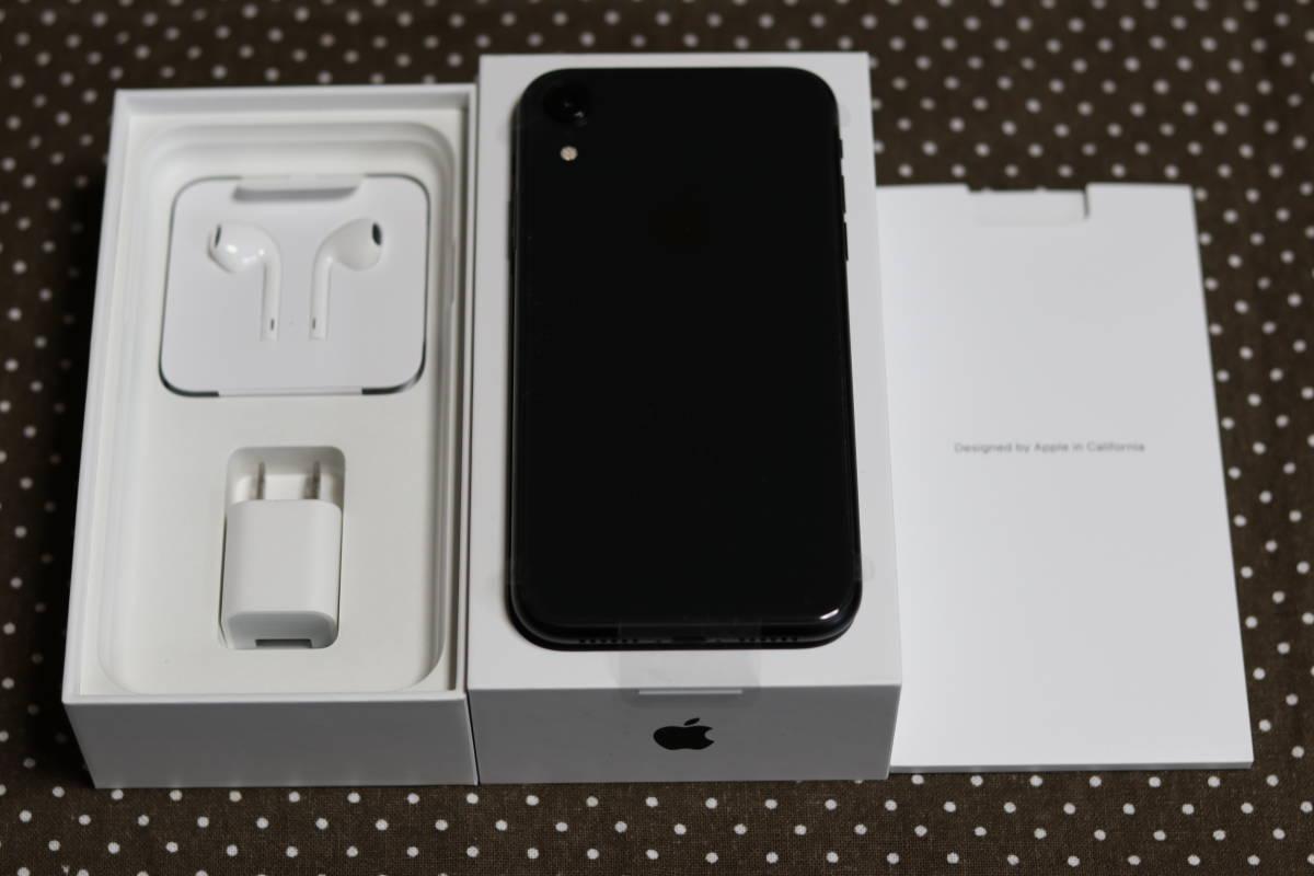 新品未使用 au iPhone XR 64GB SIMフリー(simロック解除済) ブラック 判定○