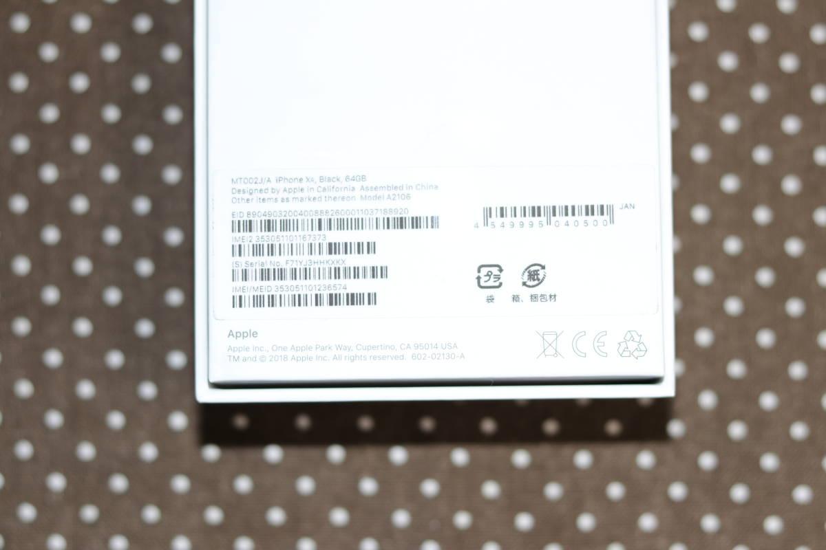 新品未使用 au iPhone XR 64GB SIMフリー(simロック解除済) ブラック 判定○_画像3