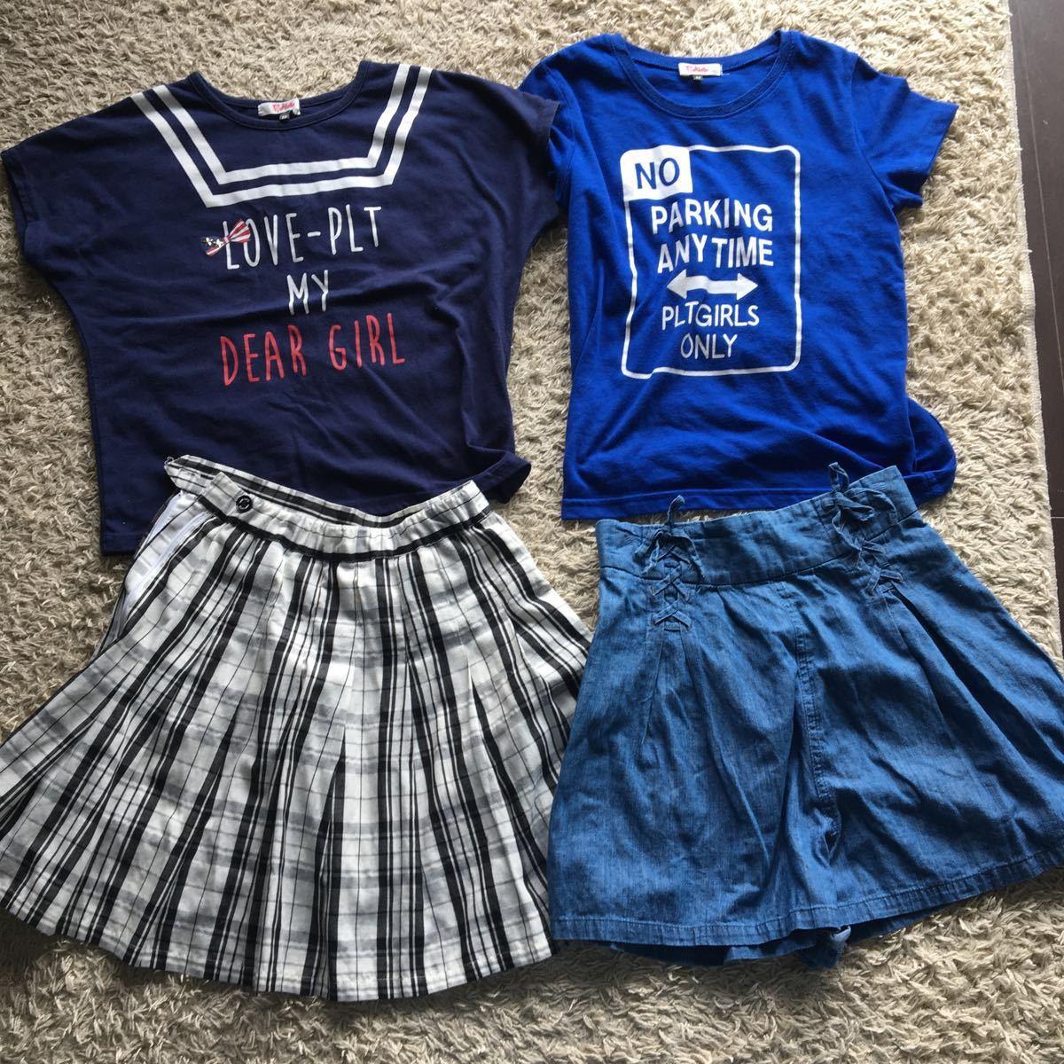 ラブトキシック★ピンクラテ★150セット★スカート キュロットショートパンツTシャツ