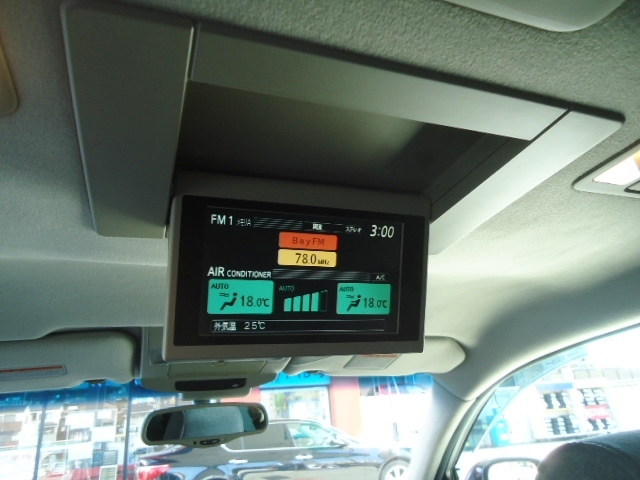 H18 プレジデント ソブリン 新車1000万 リアセパレートシート4人乗 リアフリップダウン 新規検2年付渡 H33年7月迄 内外美車 機関絶好調 !_画像9