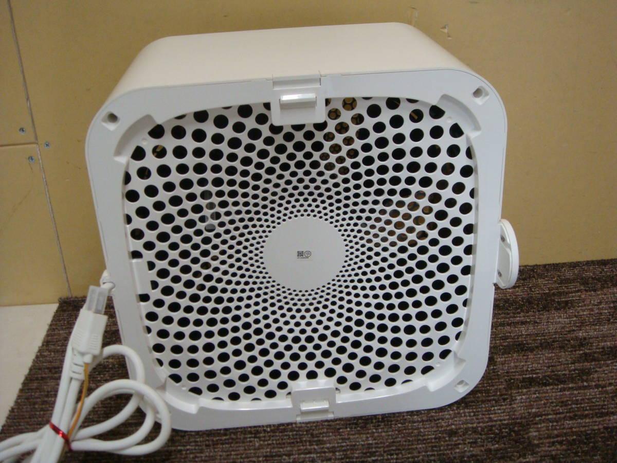 ブルーエア 空気清浄機 Blue Pure 221 Particle 47畳 360度吸引 花粉症 PM2.5 ハウスダスト_画像2