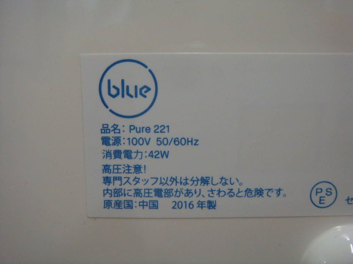 ブルーエア 空気清浄機 Blue Pure 221 Particle 47畳 360度吸引 花粉症 PM2.5 ハウスダスト_画像5