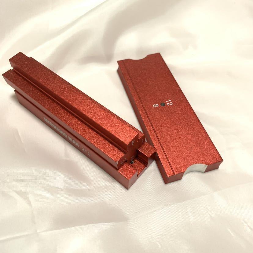 ミニ四駆 カーボン加工 ブレーキカッター スラスト 調整具 加工具_画像2