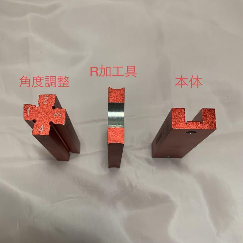 ミニ四駆 カーボン加工 ブレーキカッター スラスト 調整具 加工具_画像6