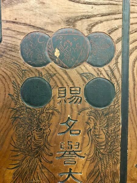 『戦前看板 一枚ものの看板 日本盛 木製 特大 看板 日本酒 西宮酒造 アンティーク 時代物』_画像5