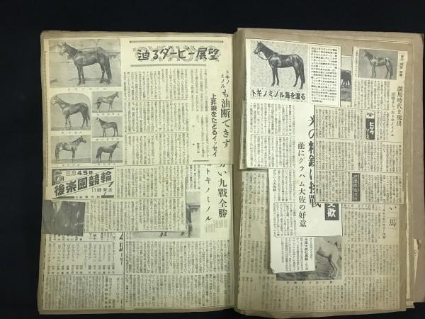 『昭和23年頃~ 当時の新聞スクラップ 競馬 日本ダービー 天皇賞 競馬後記など 資料 データ 名馬検索に』_画像3
