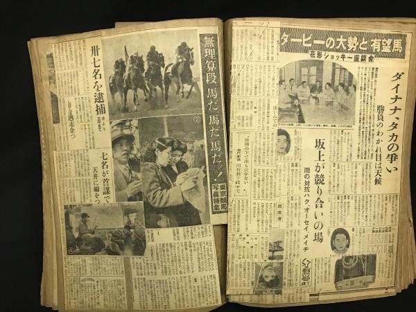 『昭和23年頃~ 当時の新聞スクラップ 競馬 日本ダービー 天皇賞 競馬後記など 資料 データ 名馬検索に』_画像6