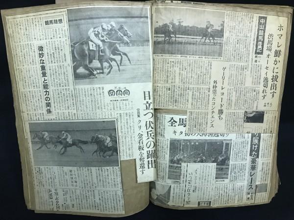 『昭和23年頃~ 当時の新聞スクラップ 競馬 日本ダービー 天皇賞 競馬後記など 資料 データ 名馬検索に』_画像9