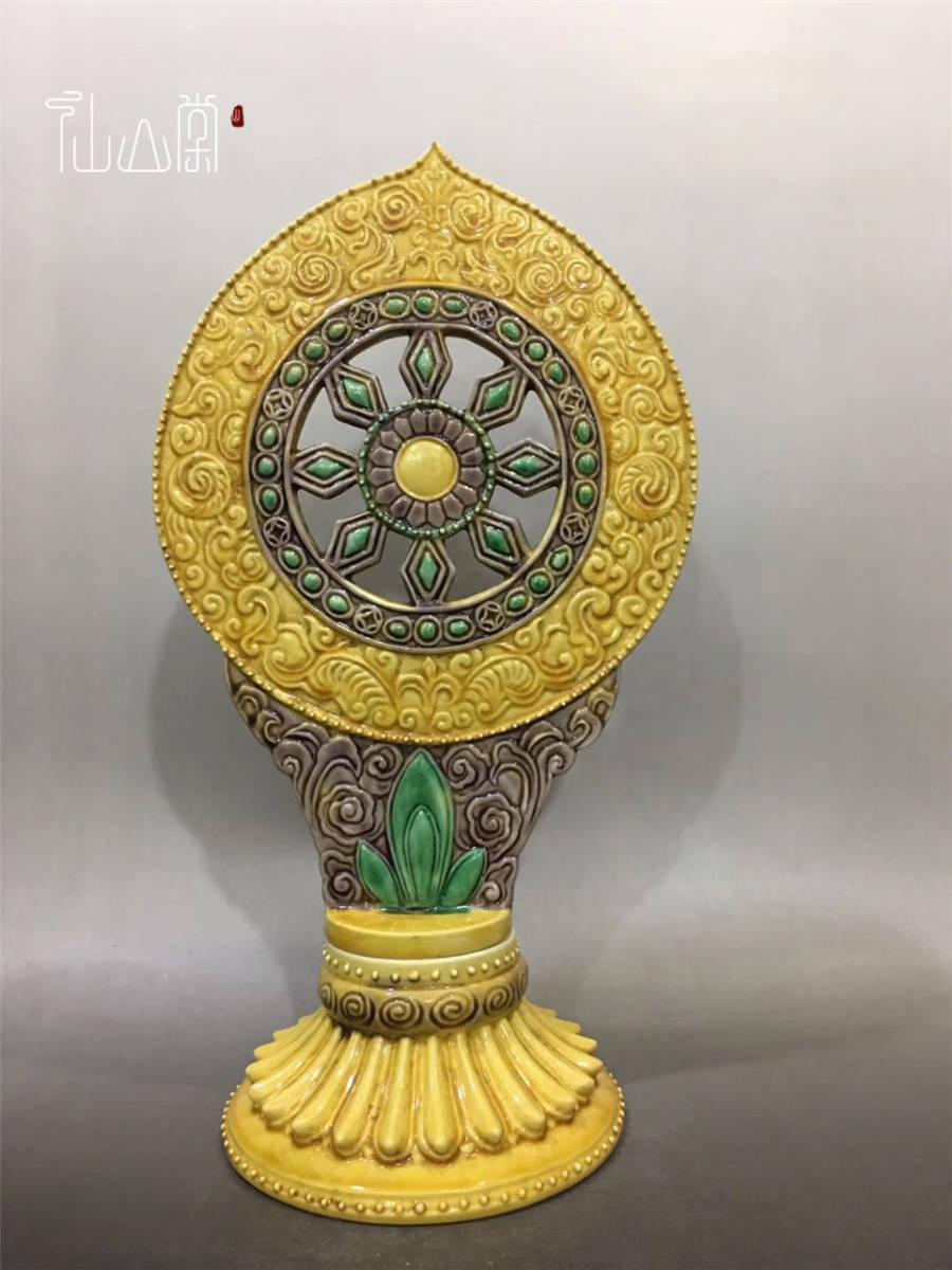 【1907C130148F】中国古董品 清 時代唐物 黄釉 素三彩 法器 置物 中国古美術 唐物古玩