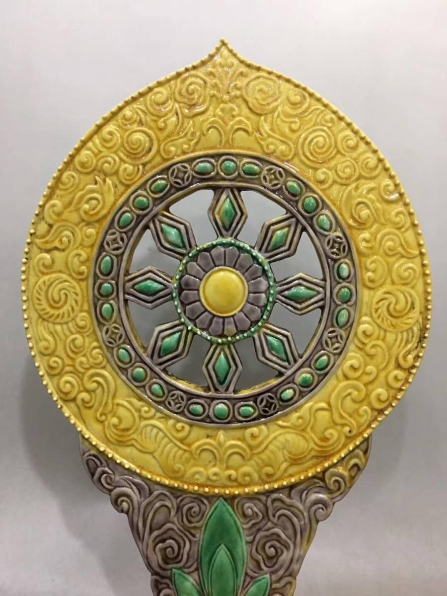 【1907C130148F】中国古董品 清 時代唐物 黄釉 素三彩 法器 置物 中国古美術 唐物古玩_画像2